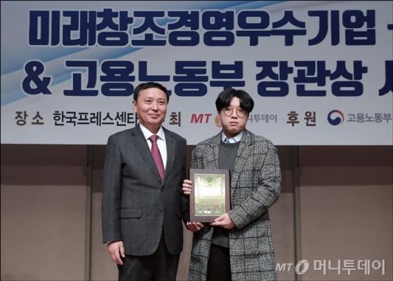 '2018 제6회 미래창조경영우수기업대상 시상식'에서 테스토닉이 수상했다/사진=김창현 기자