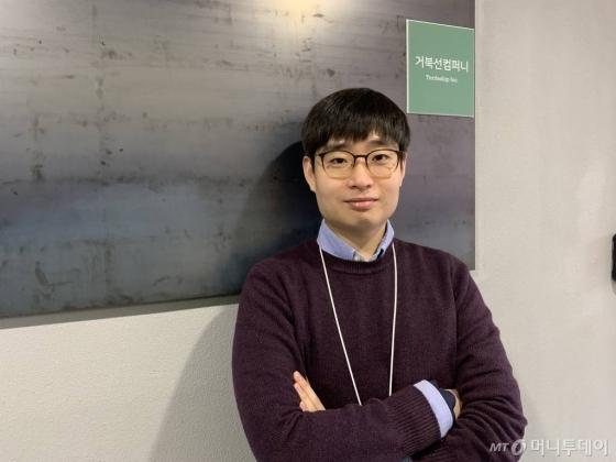 염승헌 거북선컴퍼니 대표