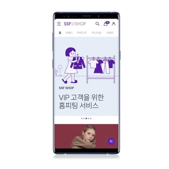 SSF샵 홈피팅 서비스 화면/사진제공=삼성물산 패션부문