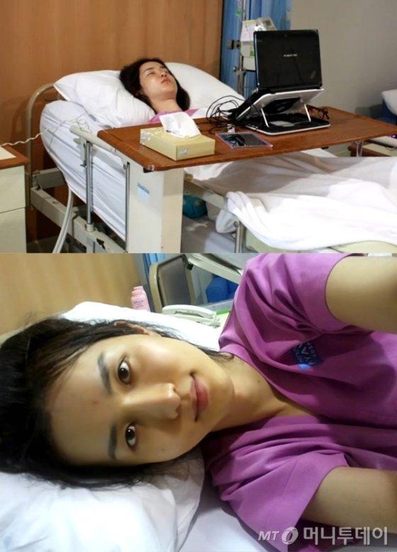 태국에서 성전환 수술을 받은 후 찍은 파니씨(32·본명 오희나) 사진. /사진제공=파니씨