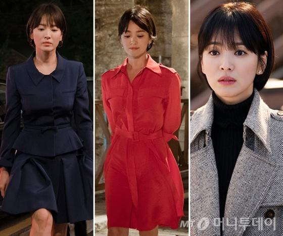 /사진=tvN '남자친구' 공식 홈페이지