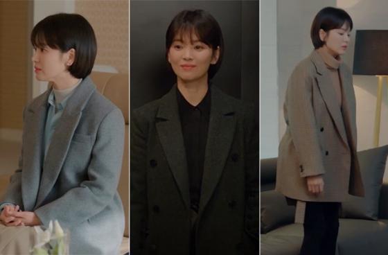 /사진=tvN '남자친구' 방송화면 캡처