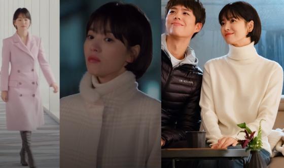 /사진=tvN '남자친구' 방송화면, 홈페이지