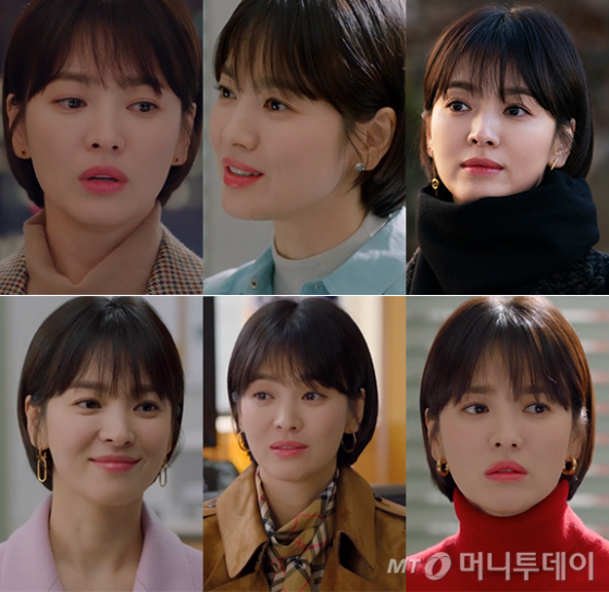 /사진=tvN '남자친구' 방송화면