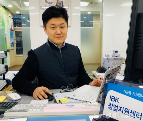 강희철 IBK기업은행 일산웨스턴돔지점 대리.