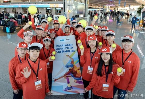 '2019 호주오픈 테니스 대회'에서 볼키즈로 활약할 한국대표 20명/사진제공=기아차