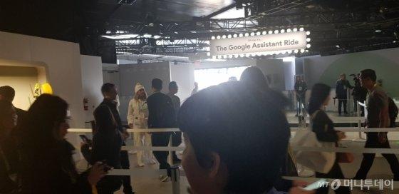 관람객들이 '구글 어시스턴트 라이드'에 입장하고 있다./사진=황시영 기자