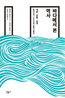 [200자로 읽는 따끈새책] '악취와 향기' '작가의 시작' 外