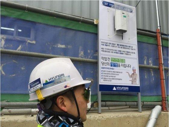 현대건설의 현장 안전관리시스템 '하이오스' 센서가 장착된 안전모를 쓴 현장 근로자의 모습 /사진제공=현대건설