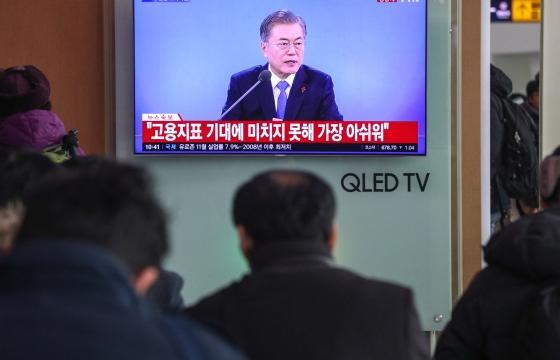 10일 서울 중구 서울역에서 시민들이 문재인 대통령의 신년 기자회견을 TV를 통해 시청하고 있다. /사진=뉴스1
