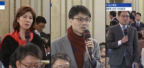 왼쪽부터 김예령 경기방송 기자, 김성휘 머니투데이 기자, 안의근 JTBC 기자./사진=YTN,JTBC 중계화면 캡처