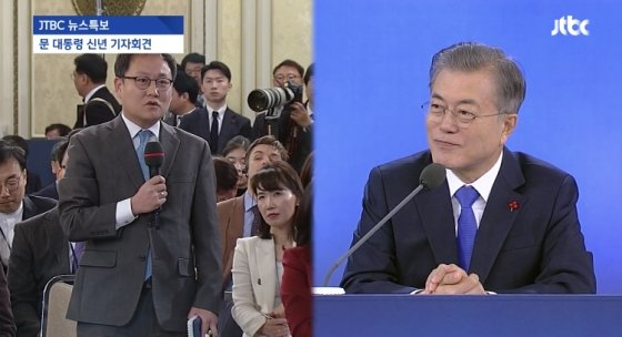 질의를 하고 있는 안의근 JTBC 기자./사진=JTBC 중계화면 캡처