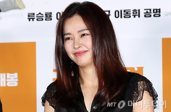 배우 이하늬/사진=김휘선 기자