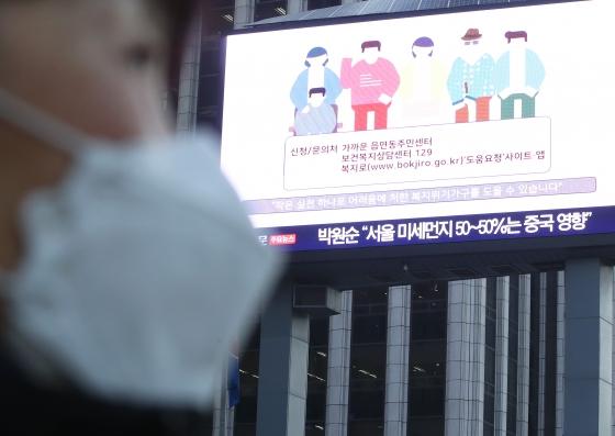 중국발 스모그가 유입된 지난 7일 오전 서울 종로구 세종대로에서 마스크를 쓰고 버스를 기다리는 시민의 모습./사진=뉴시스