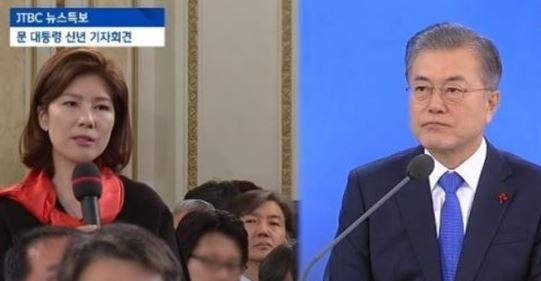/사진=JTBC 중계화면 캡처