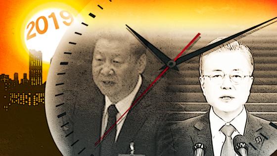 """문재인 연설 30분 vs 시진핑 3시간반 """"자리에서 꼼짝 않고 화장실도 못 가"""""""