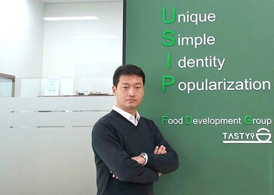 홍주열 테이스티나인 대표/사진제공=테이스티나인