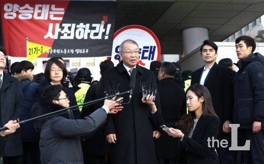 '사법농단' 의혹 사건의 정점으로 지목되고 있는 양승태 전 대법원장이 피의자 신분으로 검찰 출석에 앞서 11일 오전 서초구 대법원 앞에서 기자회견을 하고 있다.