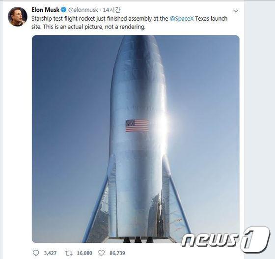 스타십(Starship). 엘론 머스크 트위터에서 갈무리. © 뉴스1