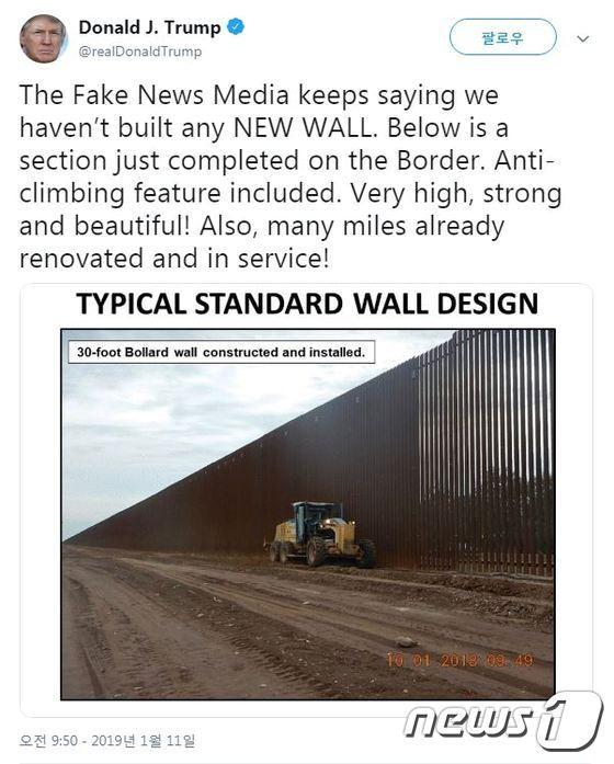 <출처=도널드 트럼프 미국 대통령 트위터> © News1
