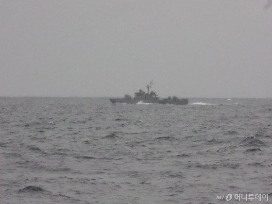 사진제공=포항해양경찰서