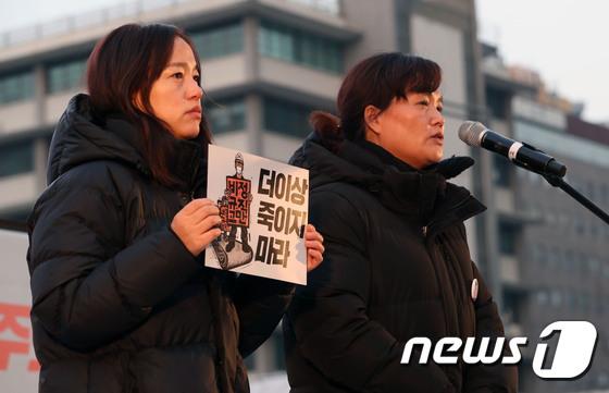 [사진] 추모제 발언하는 고 김용균씨 어머니