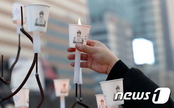 [사진] '故 김용균을 추모하며'
