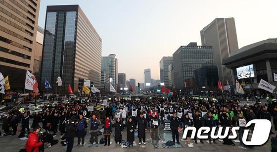 [사진] 고 김용균 4차 범국민 추모제
