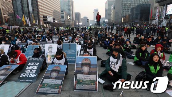[사진] '고 김용균 4차 범국민 추모제'