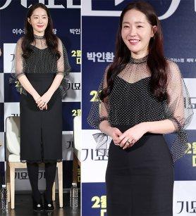 '기묘한 가족' 엄지원, 발랄한 시스루 패션…피부결 '깜짝'
