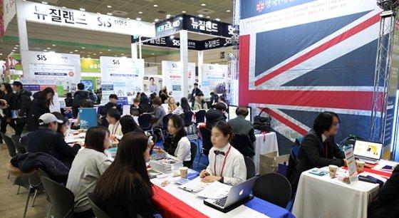 지난해 서울 강남구 코엑스에서 열린 2018 해외유학·이민박람회에서 해외유학 및 이민 희망자들이 상담을 받고 있다. /사진제공=뉴스1