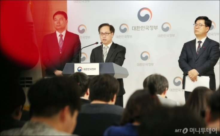 '불법 음란물 유통 근절 대책 발표'