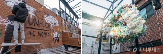 (좌)'Unfuck the world' 그래피티 벽화, (우)나우하우스 첫 번째 아티스트 협업 이영수 작가의 'FAKE REAL'  /사진제공=나우