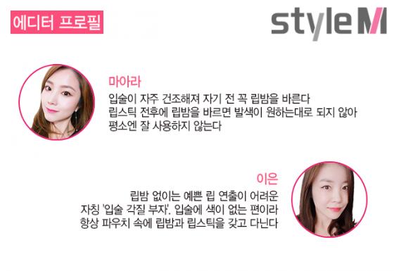 """""""발색까지 좋아""""…촉촉한 '컬러 립밤' 3종 체험기"""