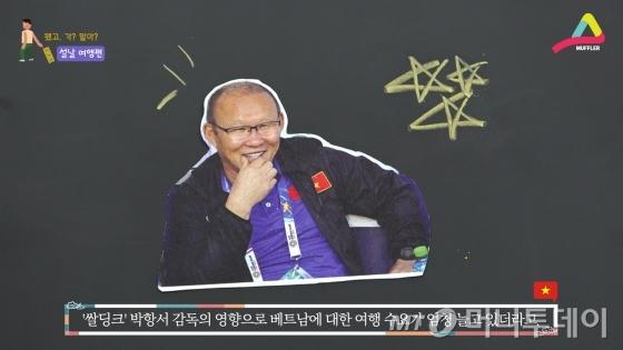 '쌀딩크' 박항서 감독 때문에 더 가까워진 나라 베트남.