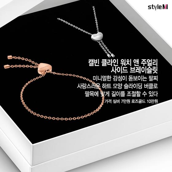 """[카드뉴스] """"내 마음 담은 선물""""…밸런타인데이 주얼리 7"""