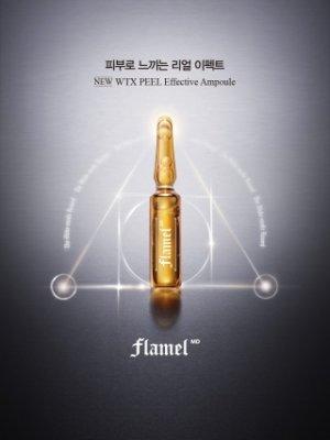 '연예인 물톡스' 효과…잇츠한불 '플라멜엠디' 첫선