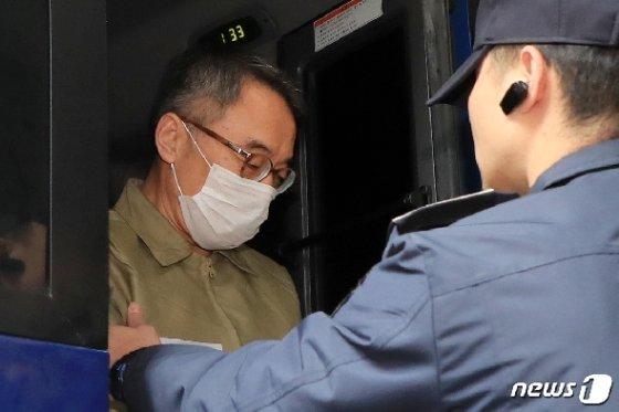 임종헌 전 법원행정처 차장. 2018.10.28/뉴스1 © News1 안은나 기자