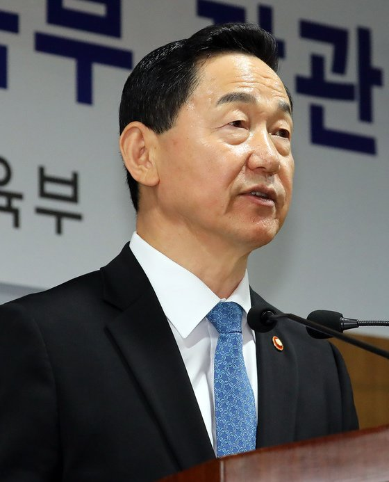 김상곤 부총리 겸 교육부 장관이 지난해 10월 2일 정부세종청사에서 열린 이임식에서 이임사를 하고 있다./사진=뉴스1