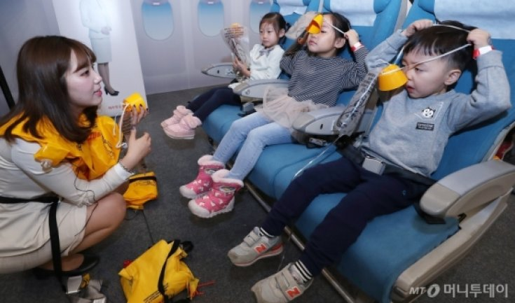 어린이 안전짱 박람회