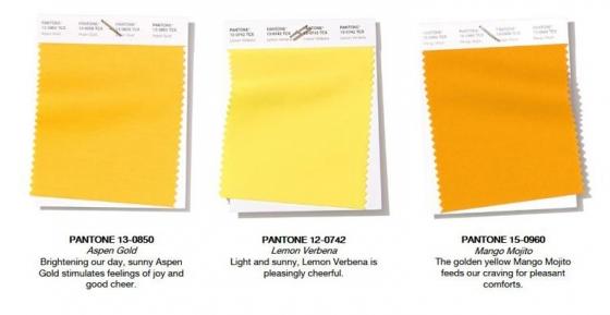 왼쪽부터 아스펜 골드, 레몬 버베나, 망고 모히토. /사진=팬톤코리아 홈페이지