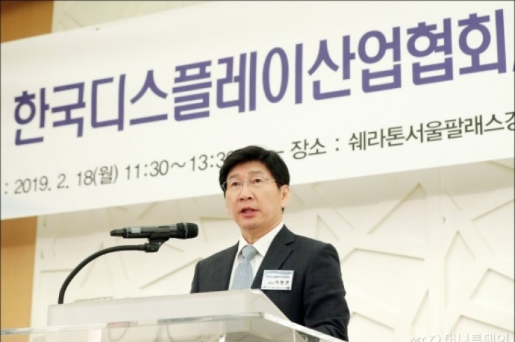 '한국디스플레이산업협회 정기총회'
