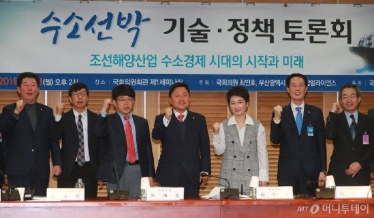 국회, 수소선박 기술·정책 토론회 개최