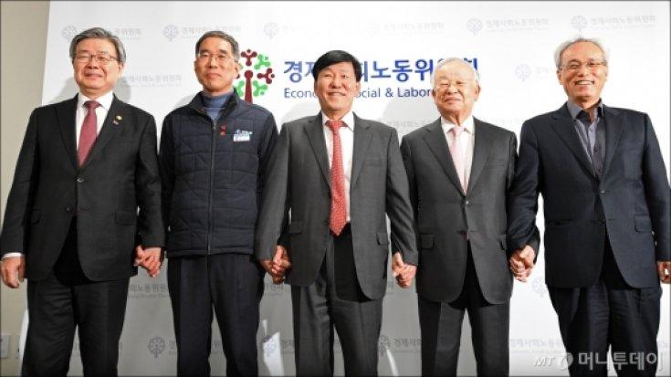 '탄력근로제 확대' 최종 합의한 경사노위