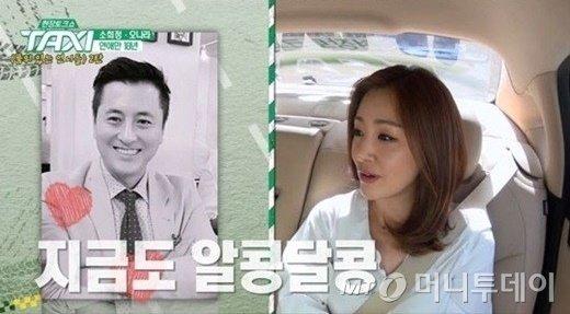연기강사 김도훈, 배우오나라./사진=tvN 캡처