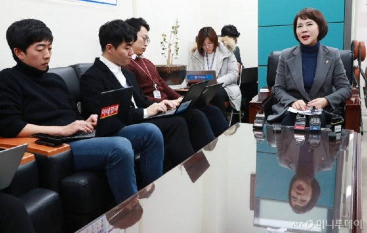 전현희, 택시-플랫폼 사회적대타협 관련 간담회