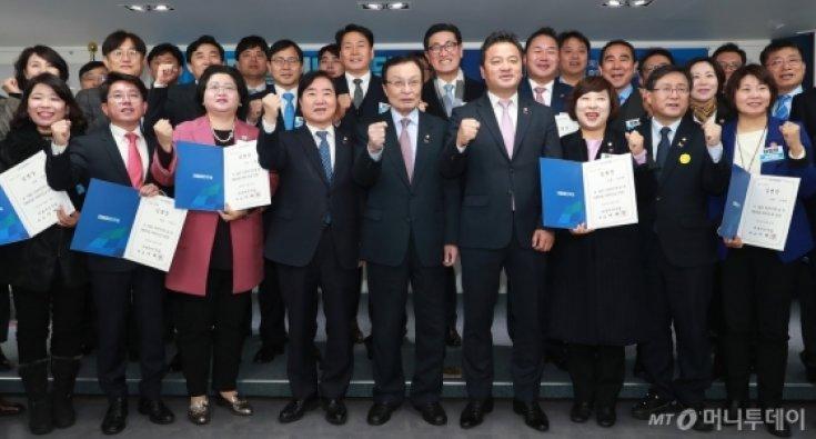 민주당, 40·50 특별위원회 출범