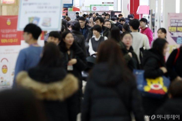 제35회 베페 베이비페어 개최