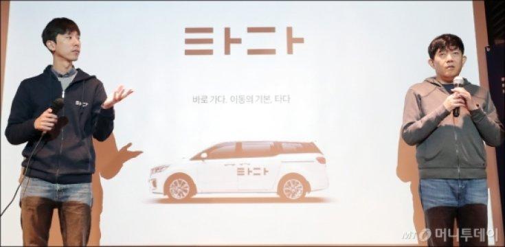 타다, 택시 협업 모델 '타다 프리미엄' 4월 시작!