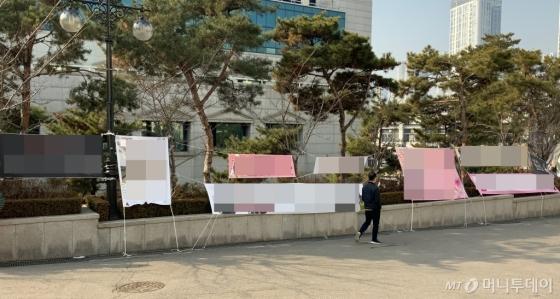 서울 시내 위치한 한 대학에 걸린 졸업식 현수막 모습./사진=한민선 기자